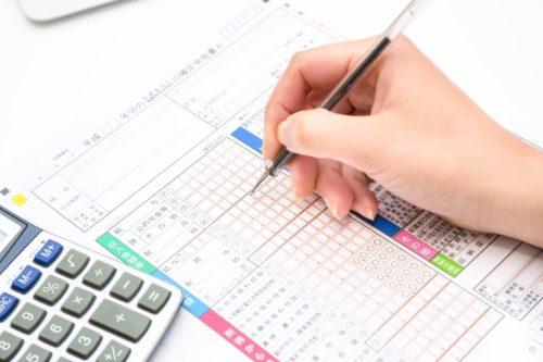 減税の申請書類を書く手