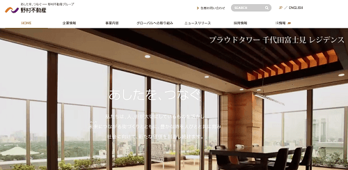 野村不動産のホームページトップ画像