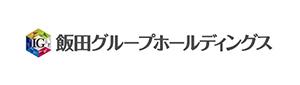 飯田グループホールディングス ロゴ